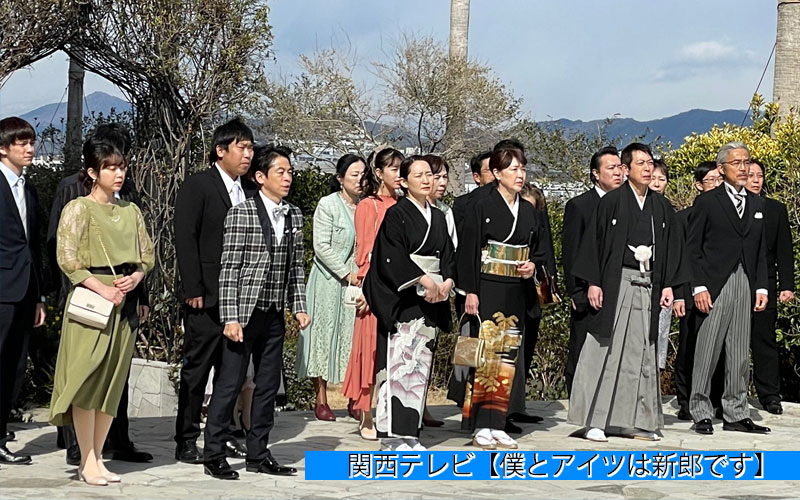 OfficeAono
